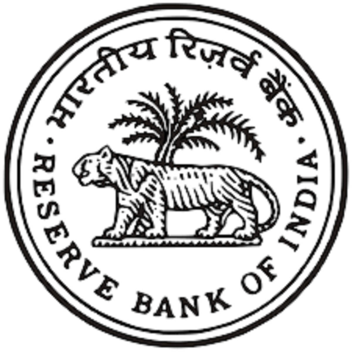 Functions of RBI (Reserve Bank of India)