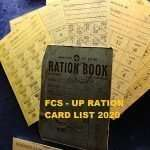 FCS and UP Ration Card List 2020 | Ration Card Types, Eligibility, Documents required
